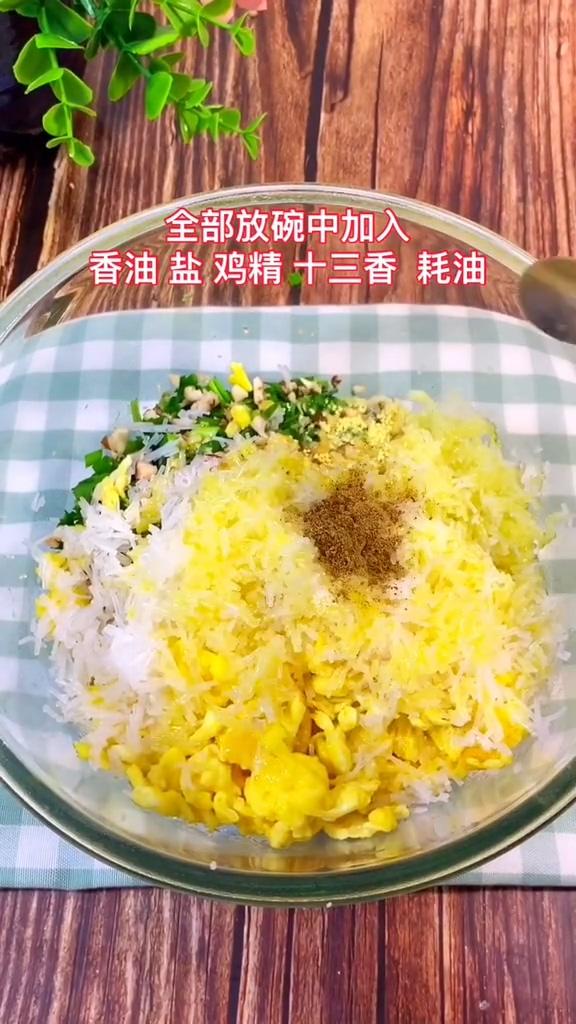 韭菜鸡蛋锅贴的家常做法