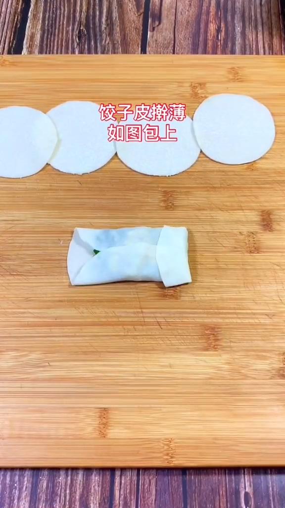韭菜鸡蛋锅贴的简单做法
