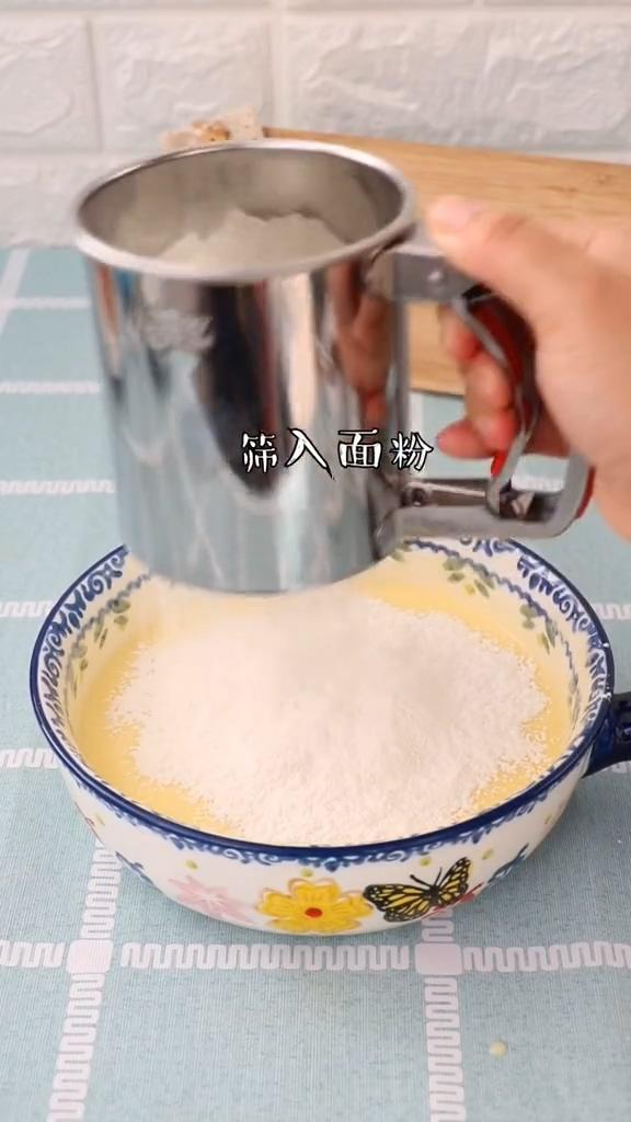 蔓越莓酸奶糕的家常做法