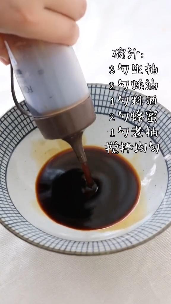 蜜汁鸡排饭的简单做法