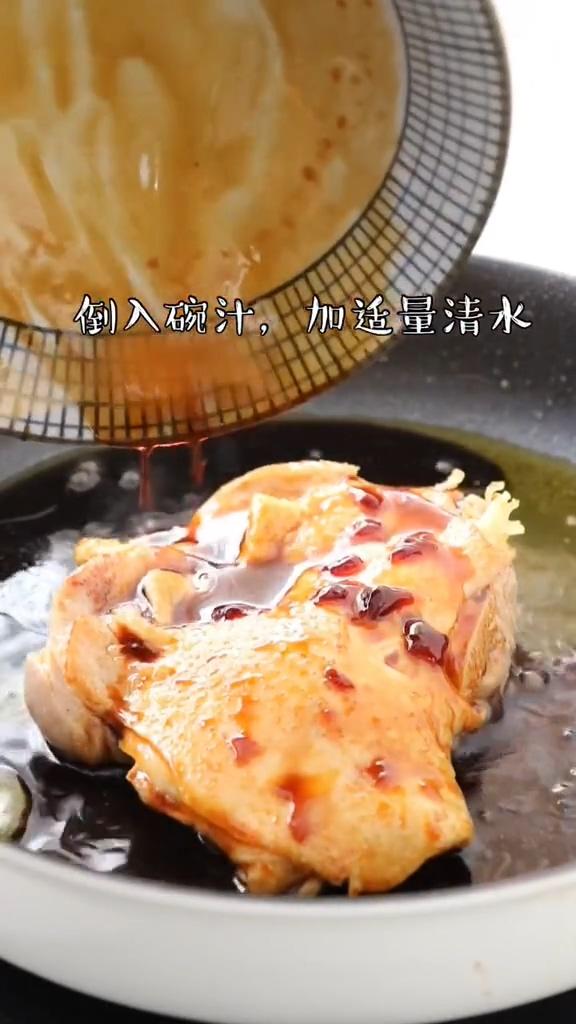 蜜汁鸡排饭怎么做