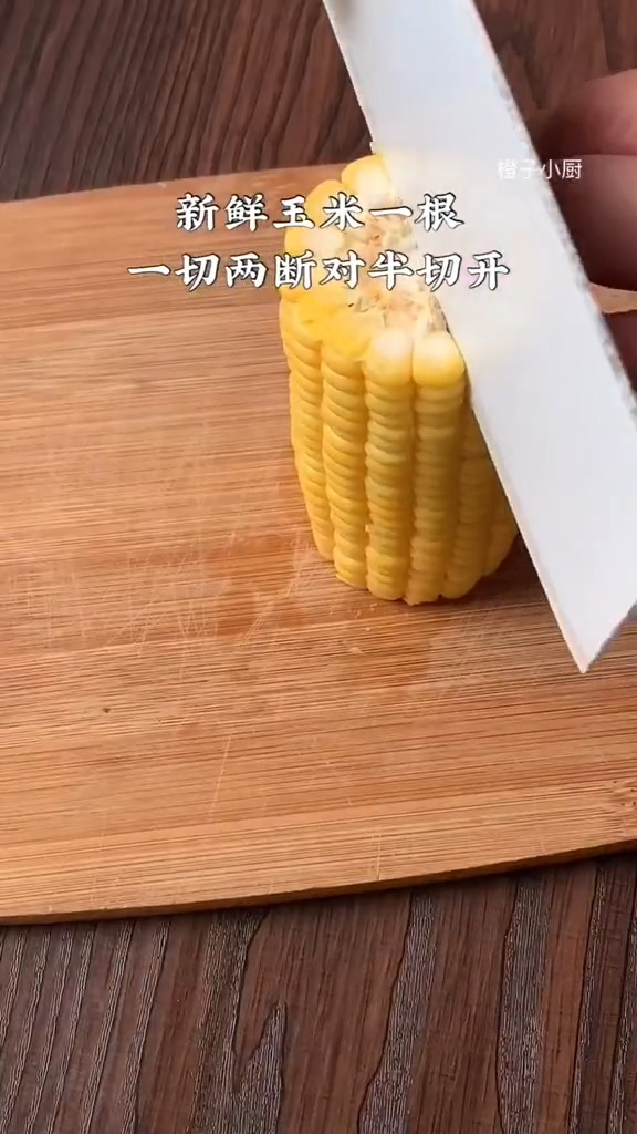 鲜榨玉米汁的做法大全