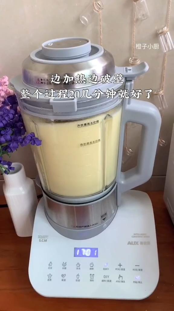 鲜榨玉米汁怎么吃