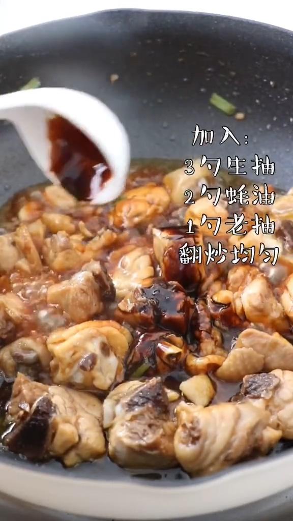 香菇烧鸡腿怎么吃