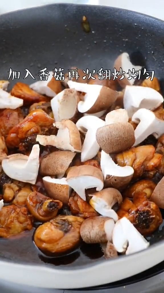 香菇烧鸡腿怎么做