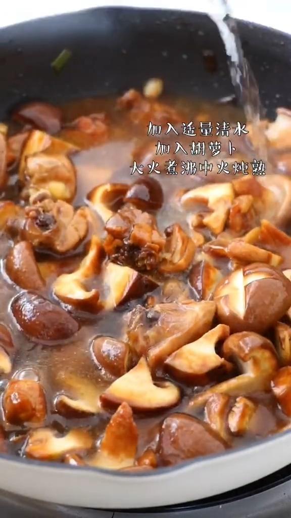 香菇烧鸡腿怎么炒