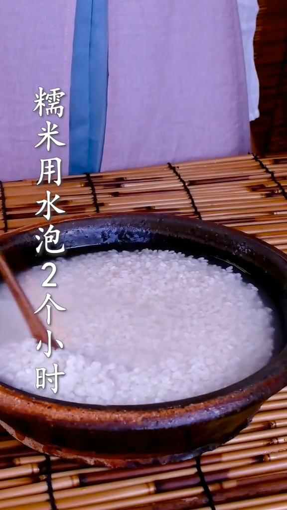 排骨糯米饭的做法大全