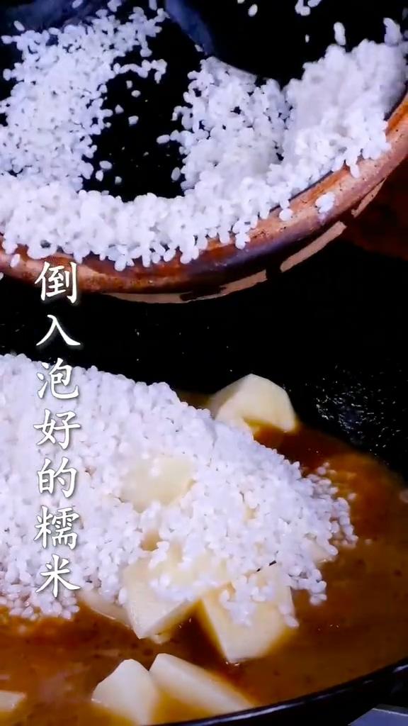 排骨糯米饭怎么吃
