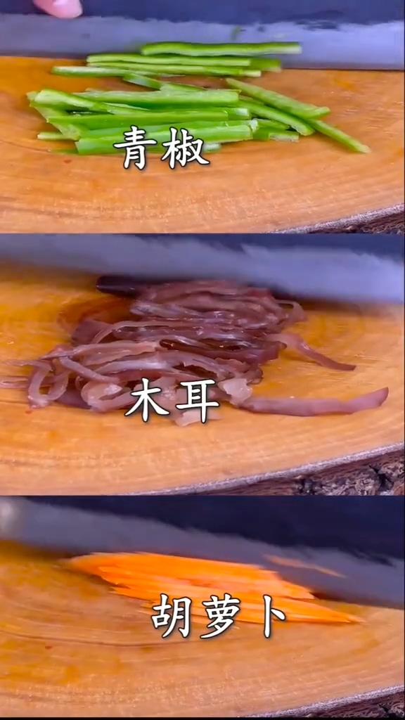 鱼香肉丝的步骤