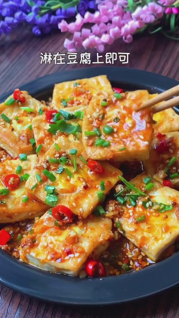 烧烤味豆腐煎蛋怎么炒