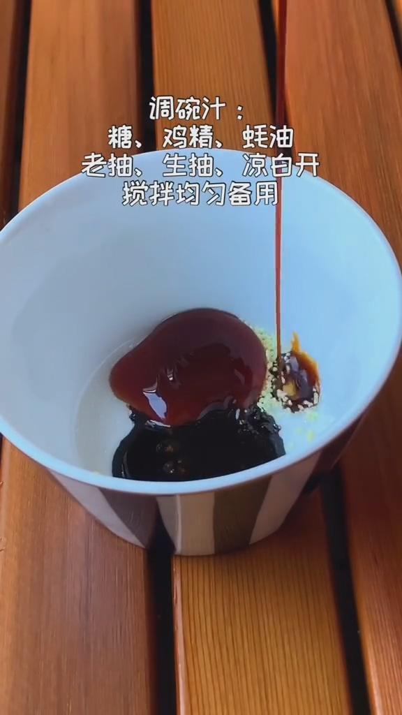 红烧肉末茄子的家常做法