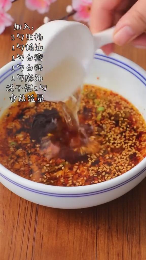 家常麻辣牛肉怎么吃