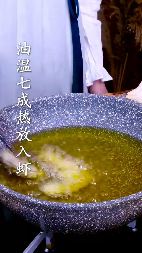干锅虾的步骤