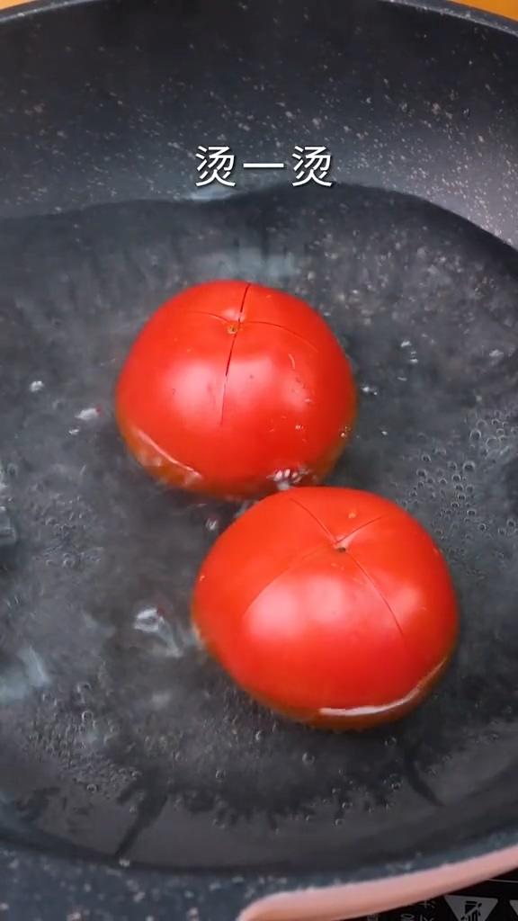 番茄牛腩的做法图解