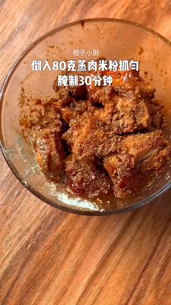 红薯粉蒸肉的家常做法