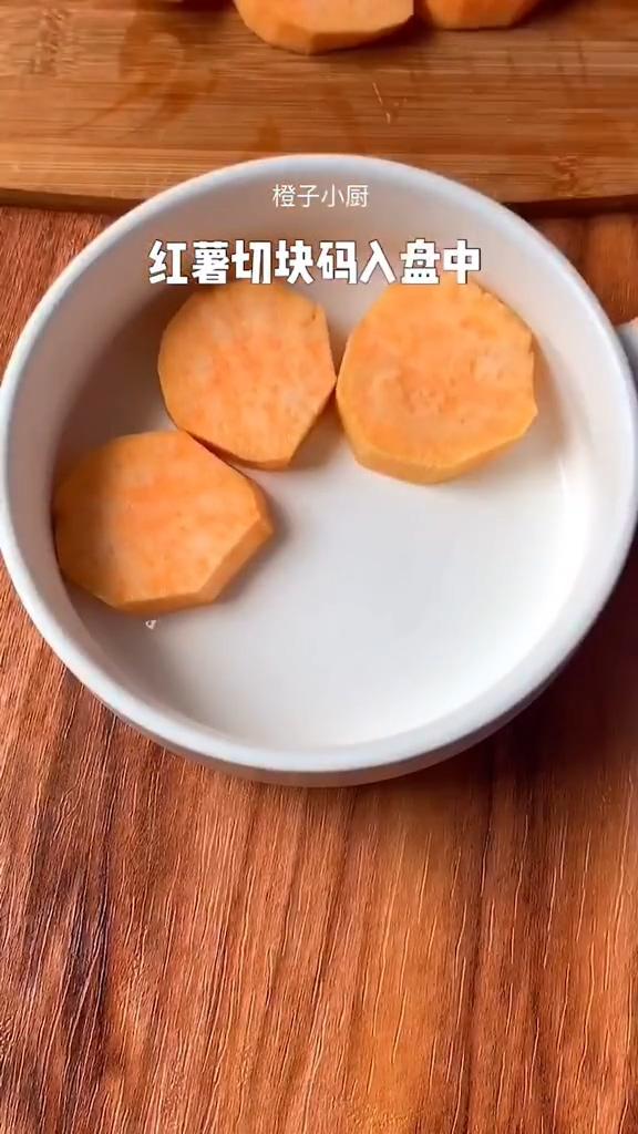 红薯粉蒸肉的简单做法