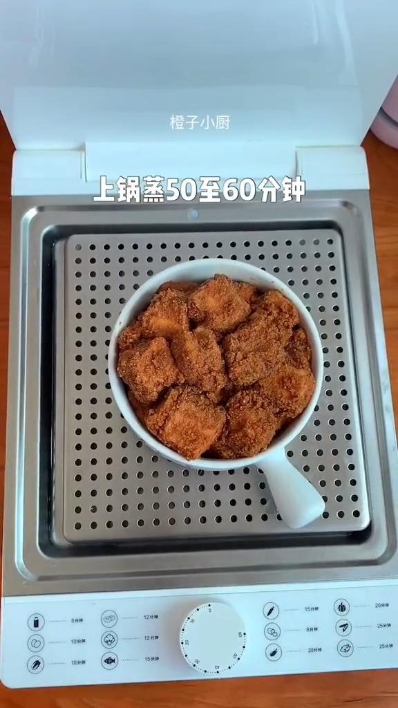 红薯粉蒸肉怎么吃