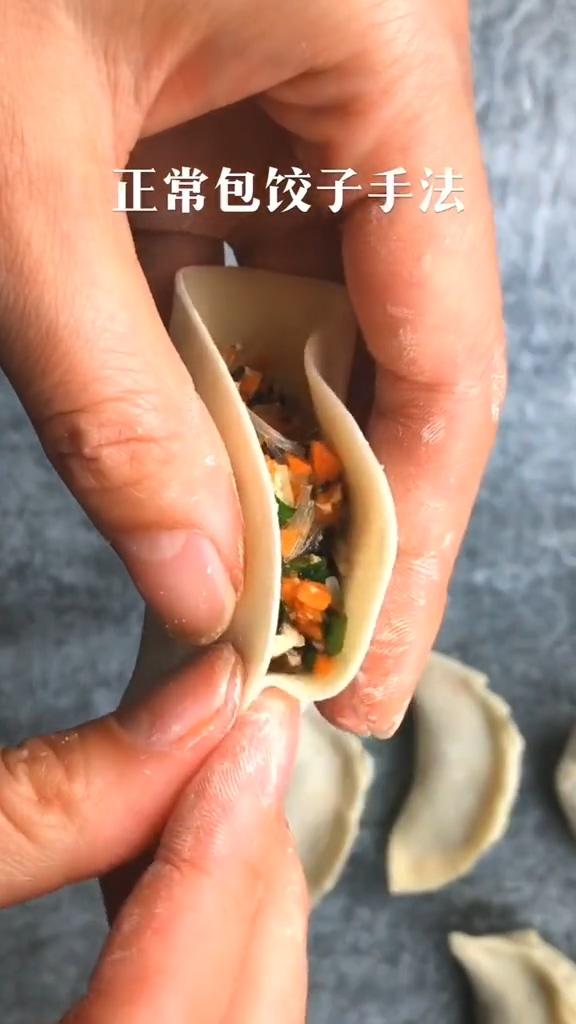 素木耳粉丝蒸饺的步骤