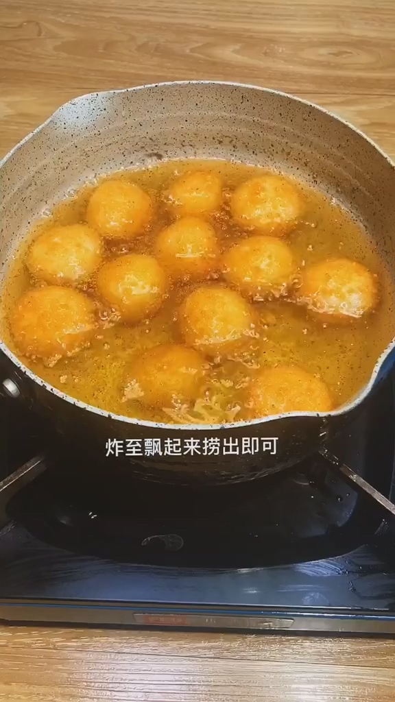 脆皮炸汤圆的家常做法