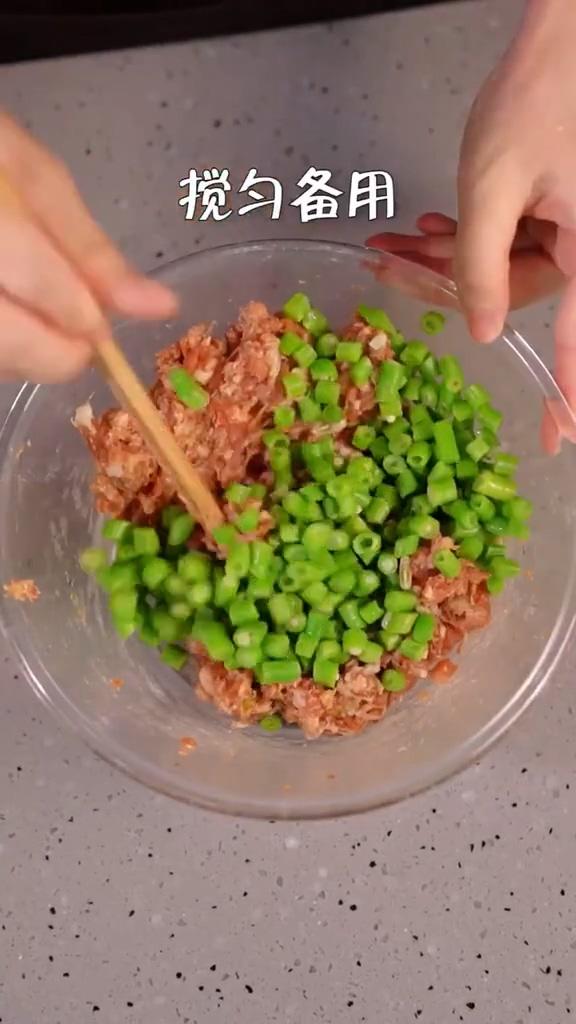 豆角猪肉水饺的简单做法