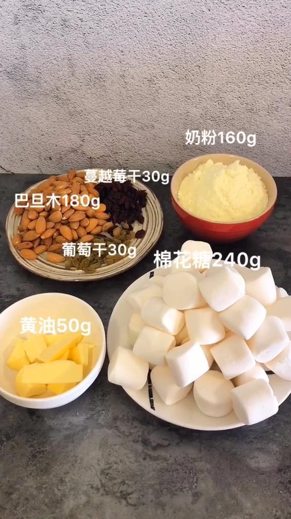 自制牛轧糖的做法大全