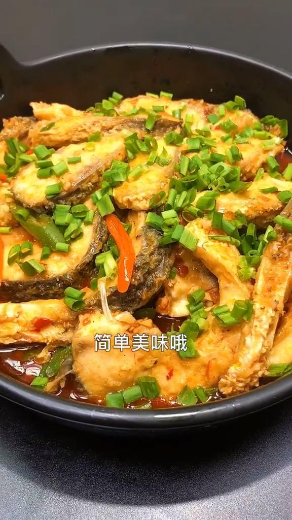 红油烧草鱼怎么吃