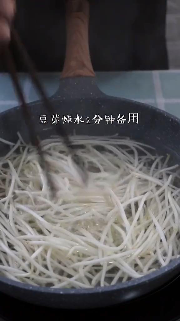 炒合菜的步骤