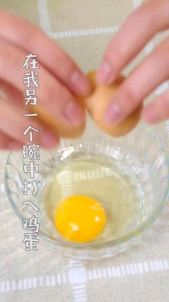 蘑菇鸡蛋汤的家常做法