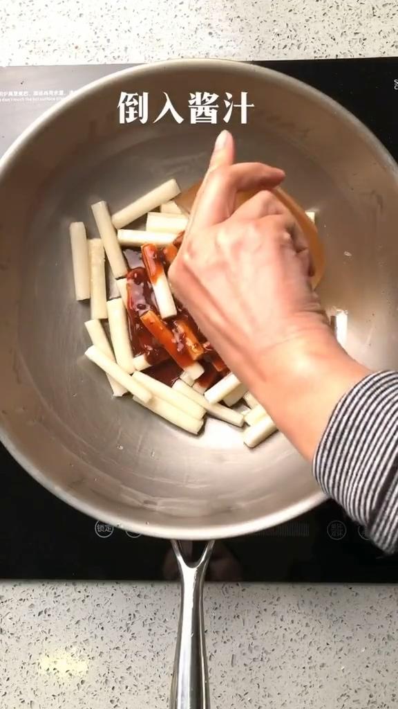 酱香炒年糕的家常做法