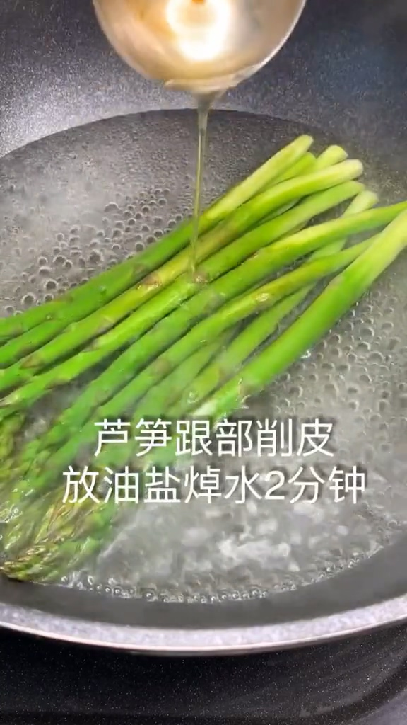白灼芦笋的做法大全