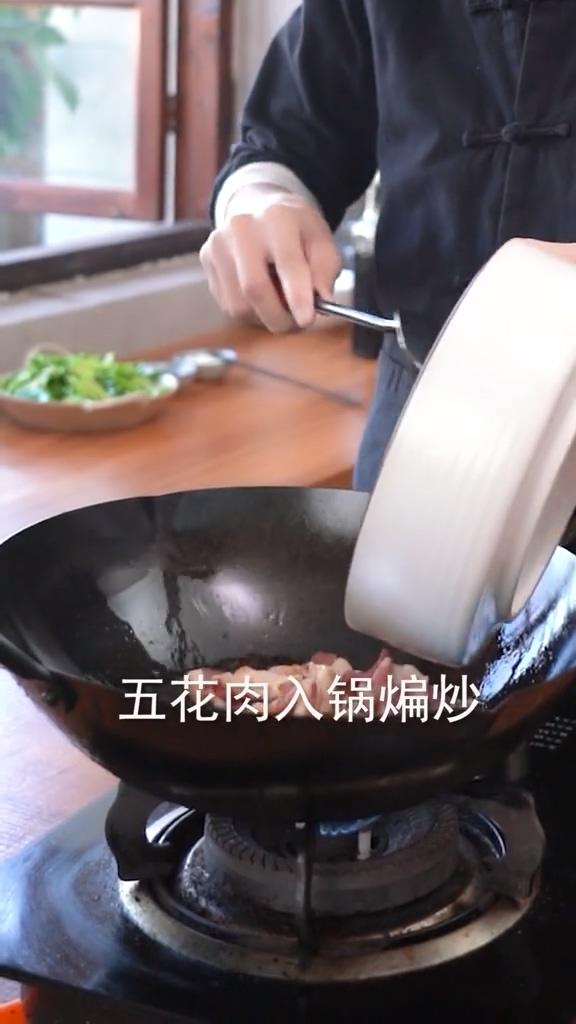 青椒肉片的做法图解