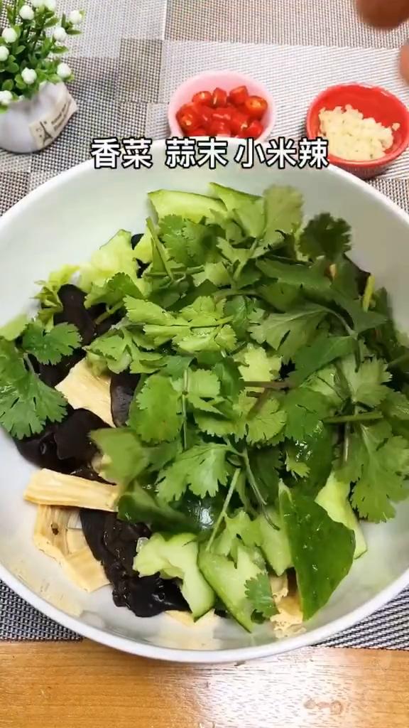 开胃解腻小凉菜的做法图解