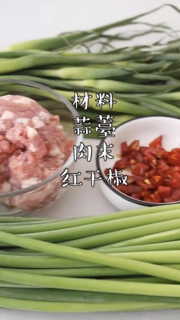蒜苔炒肉末的做法大全