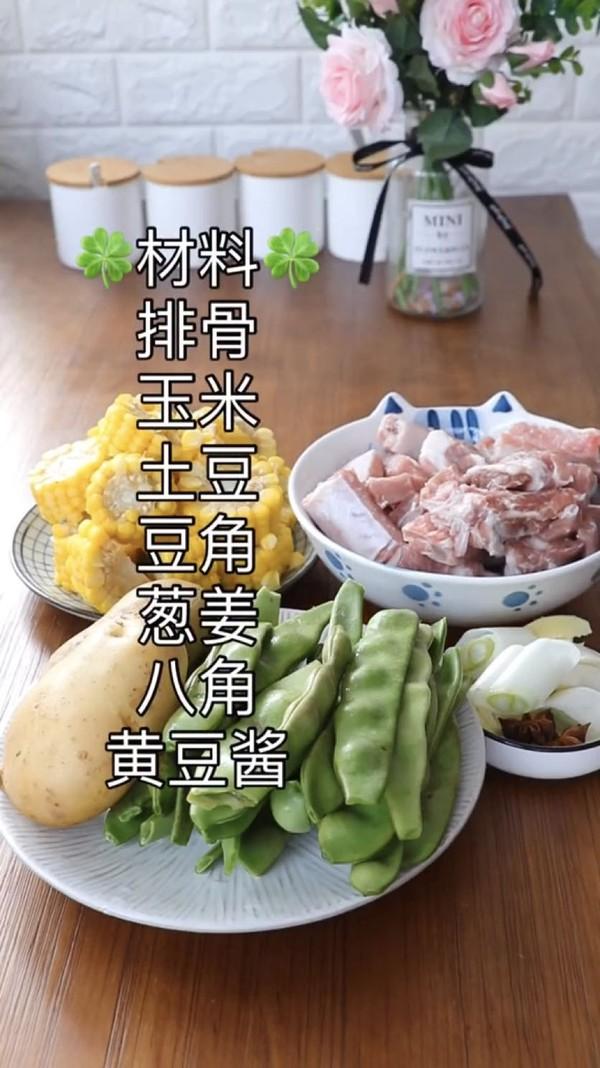 排骨玉米炖豆角的做法大全