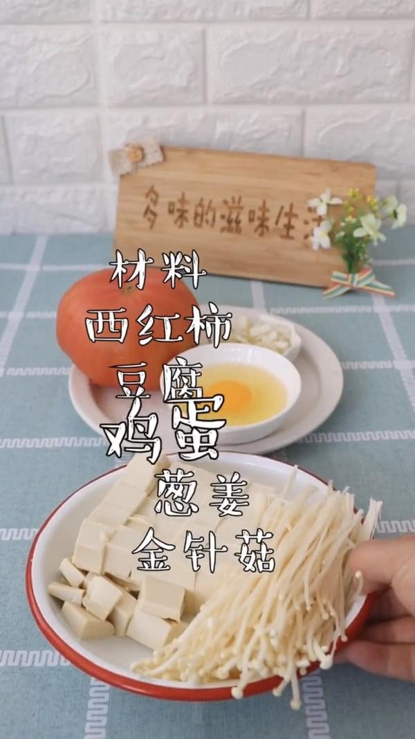 番茄鸡蛋豆腐羹的做法大全