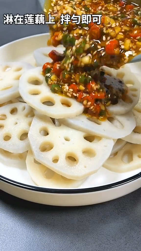 香辣藕片的家常做法