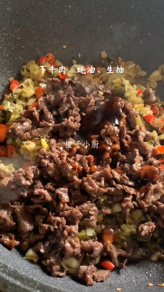 酸菜炒牛肉的简单做法