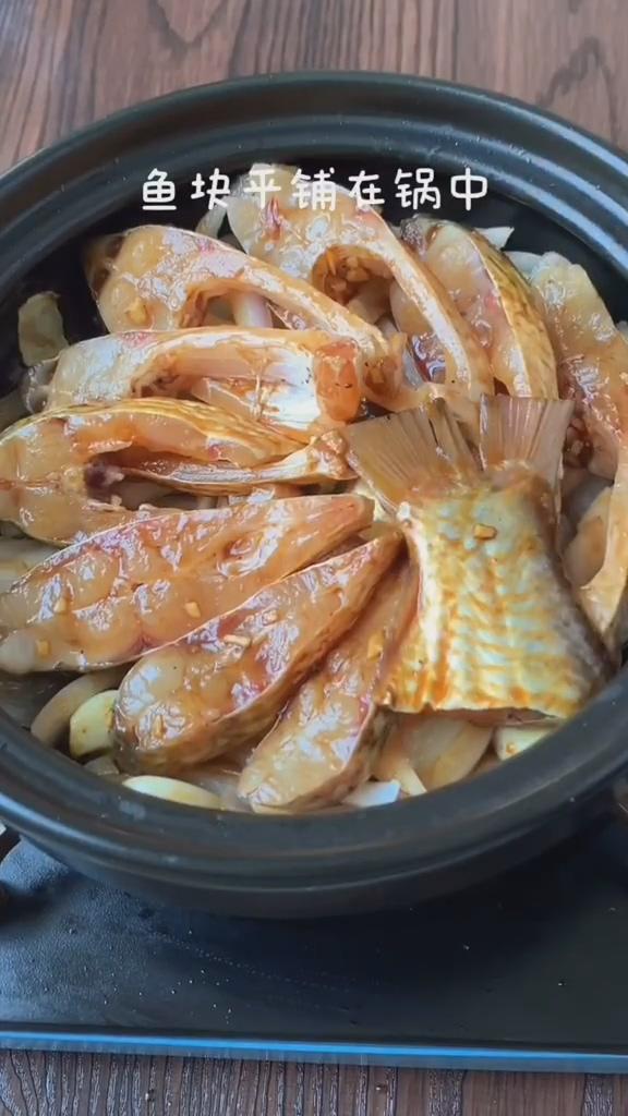 砂锅炖鱼的家常做法