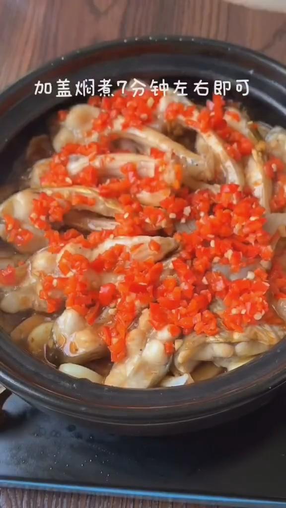 砂锅炖鱼的简单做法