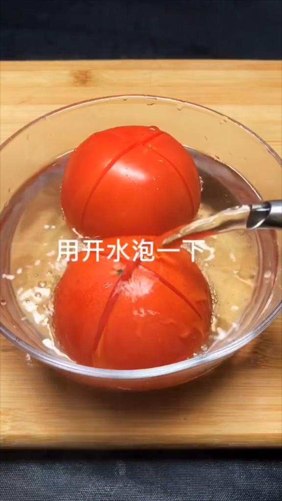 番茄开胃汤的做法大全