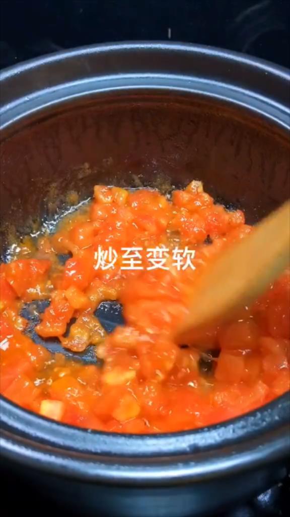 番茄开胃汤的做法图解