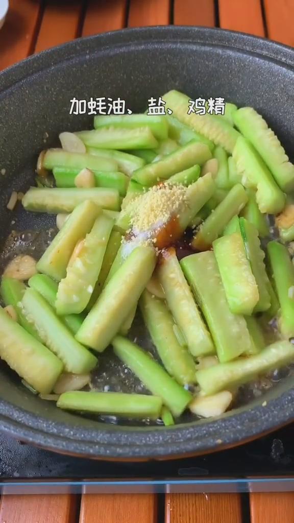 鲜虾丝瓜煲怎么吃