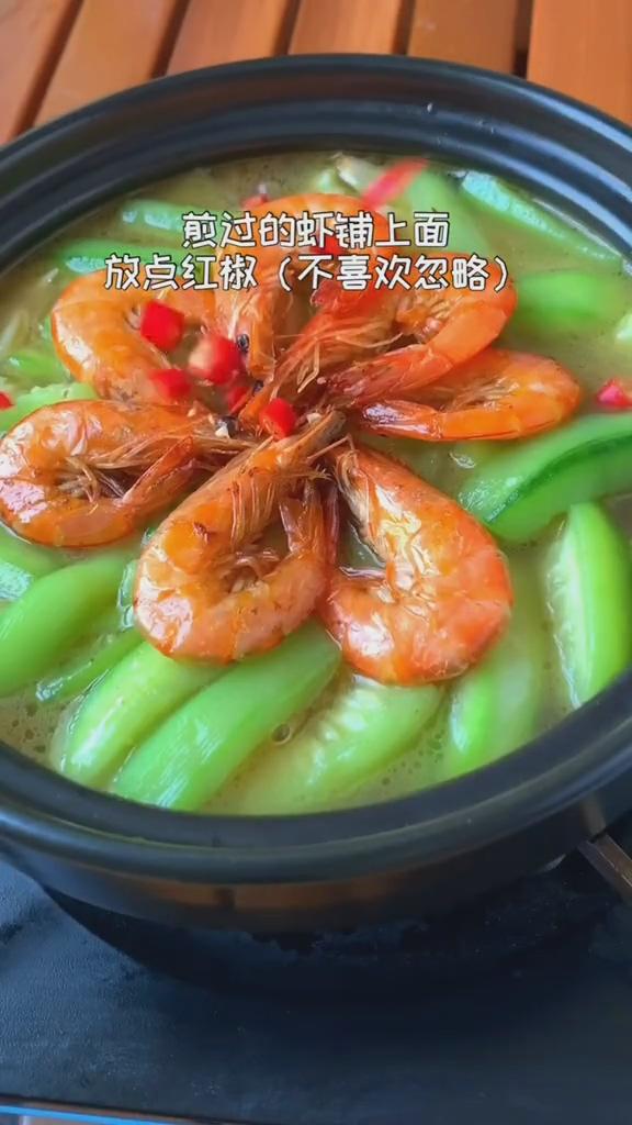 鲜虾丝瓜煲怎么做