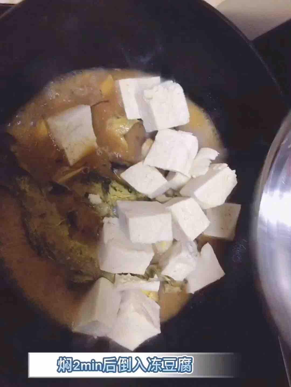 黄骨鱼炖豆腐怎么煮