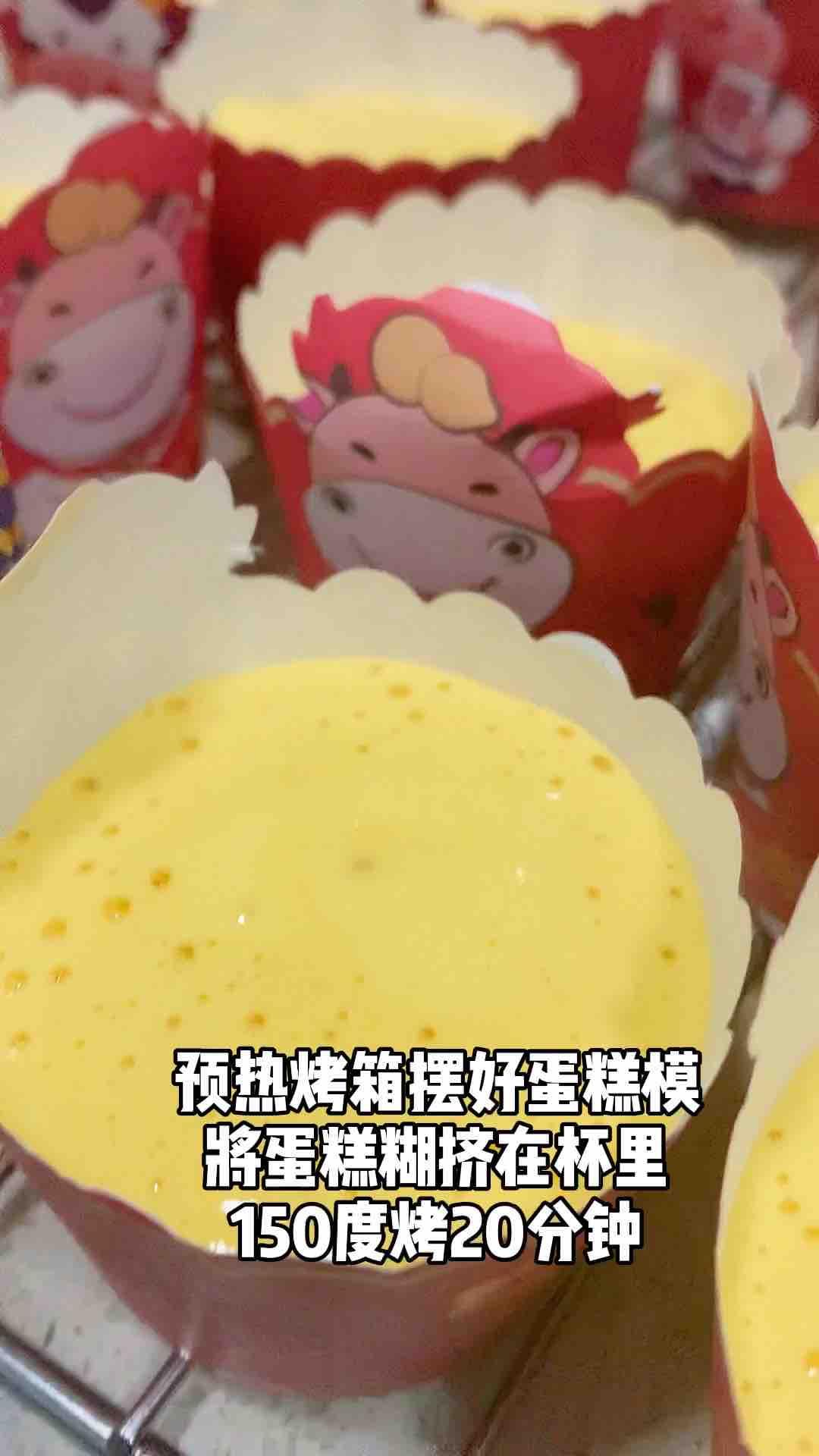 新春蛋糕杯祝大家新春快乐,了解一下无油少糖很健康怎么煮