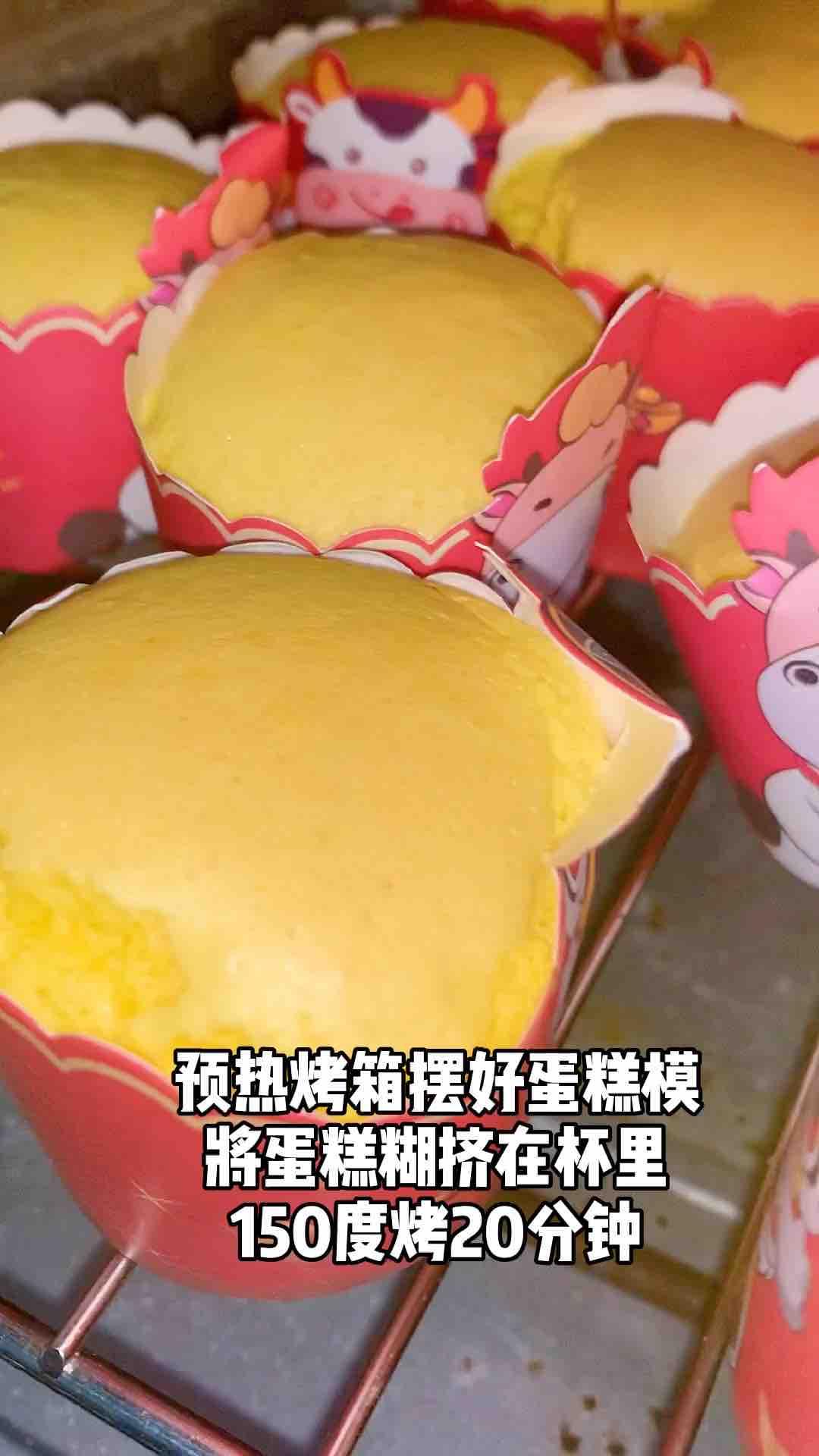新春蛋糕杯祝大家新春快乐,了解一下无油少糖很健康怎么炖