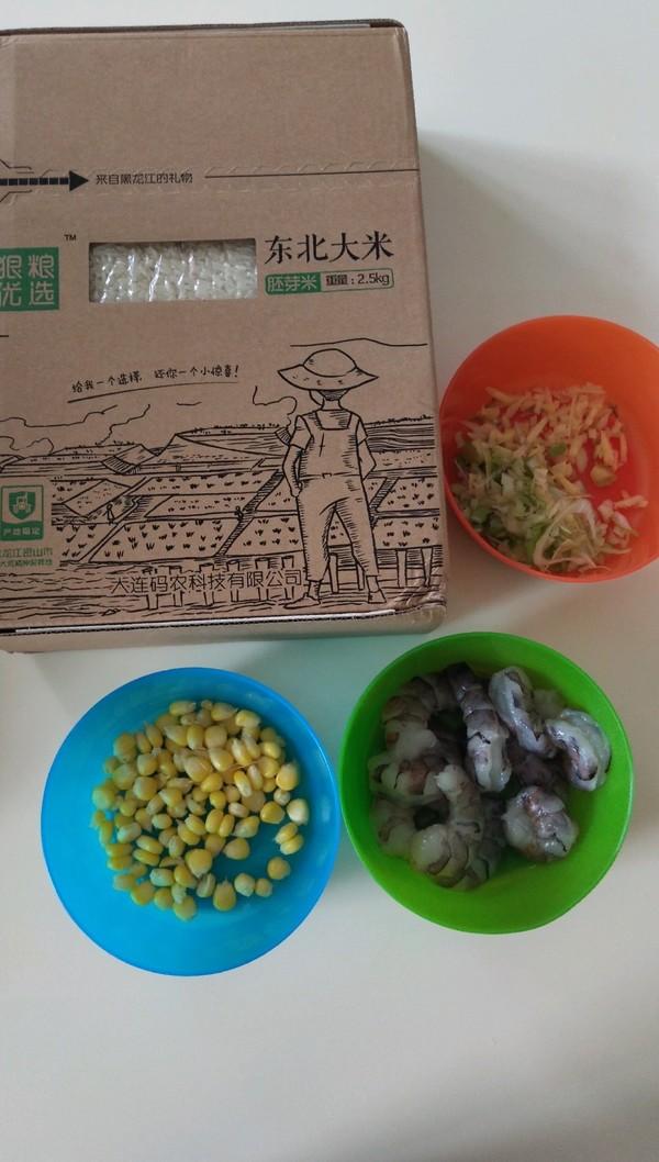 鲜虾玉米粥的做法大全