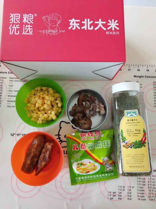 腊肠玉米香菇饭的做法大全