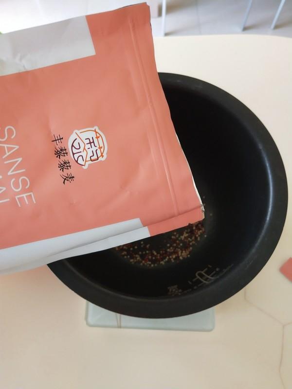 茶汤三色藜麦饭的简单做法