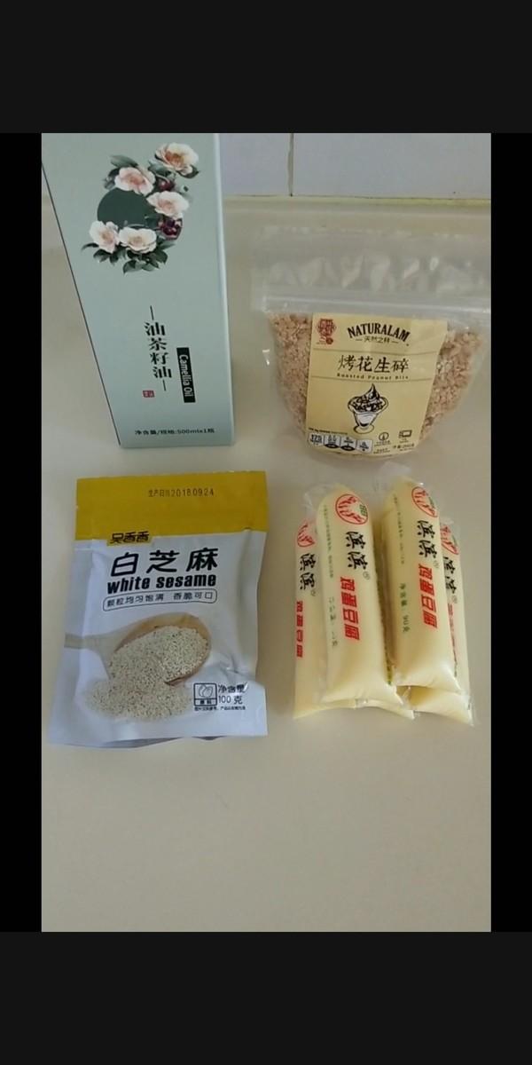 凉拌日本豆腐的做法大全